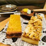 君津市の洋菓子店「里桜庵」